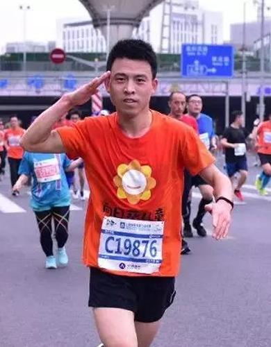 胃癌军人结疗后结缘马拉松
