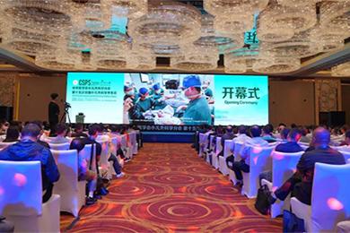 全国小儿外科专家齐聚杭州!