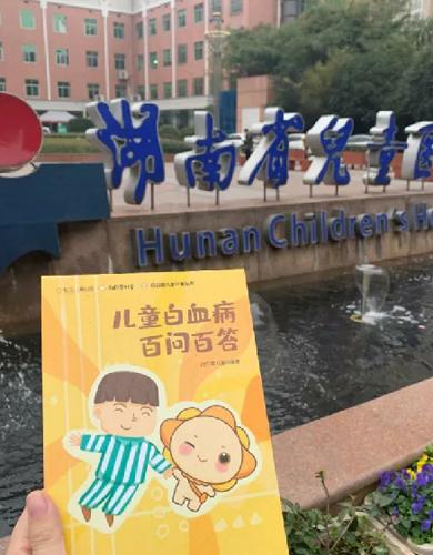 《百问百答》走进湖南省儿童医院