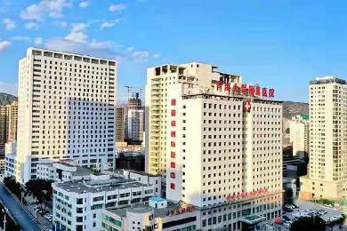青海大学附属医院儿科就诊指南